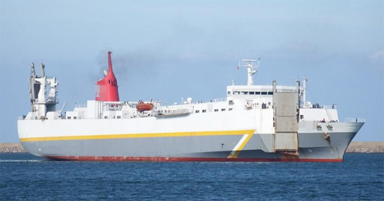 154m RORO Cargo Ship 1993 - Japanese Built - DWT 5517 For Sale