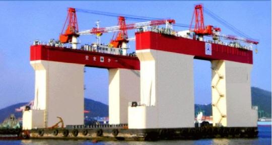 61m Caisson Dock 1987 - Japan Built - 12 T Crane For Sale