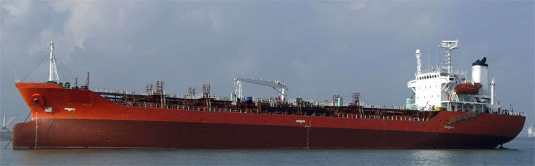 433' Aframax Bulk Oil Tanker 1991 - DWT 14000 For Sale