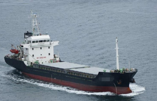 76m General Cargo Ship 2001 -  Single Decker - DWT 3276