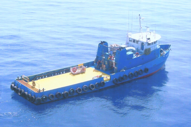 110' Offshore Utility Supply Vessel - HP 1200 For Sale