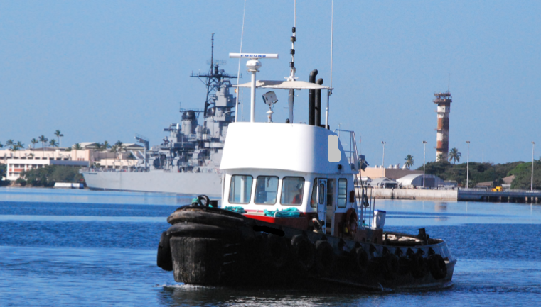 45' Model Bow Inland Harbor Tug - HP 500 For Sale