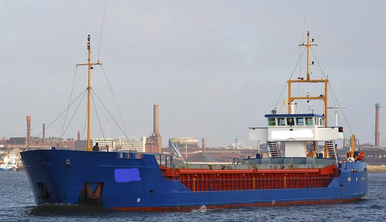 79m General Cargo Box Feeder - DWT 2643 For Sale