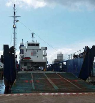 217' Cargo Landing Craft With Ramp 2014 - DWT 598 Tons For Sal