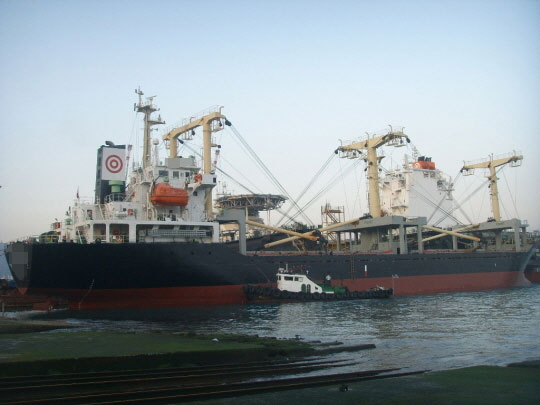 103m General Cargo Ship 2008 - Single Decker - DWT 7350 For Sale