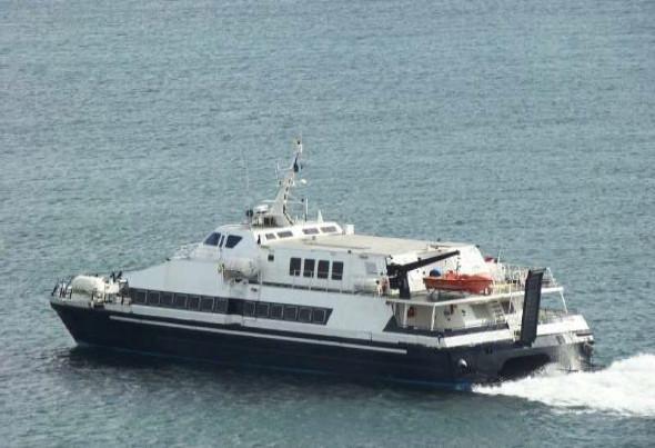 39m Catamaran Passenger Ferry - 357 Passengers For Sale