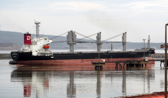 137m Bulk Carrier 2008 - Single Decker - DWT 16383 For Sale