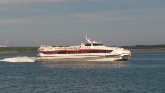 40m Catamaran High Speed Ferry 2002 - 378 PAX - 55 Knots For Sale