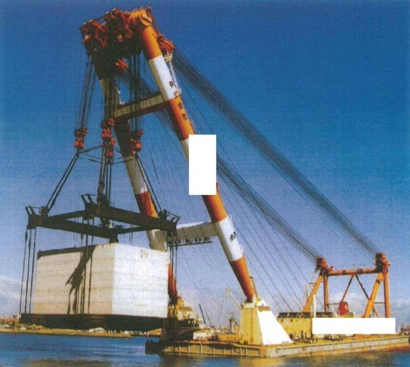 94m Floating Crane 1978 - 3000t TLC - Japan Built For Sale