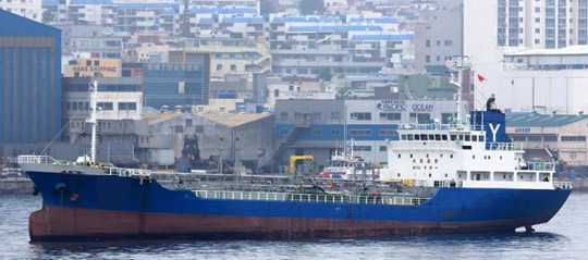 89m Product Oil Tanker 1992 - 4 Tanks 2815 CBM - DWT 3190 For Sale
