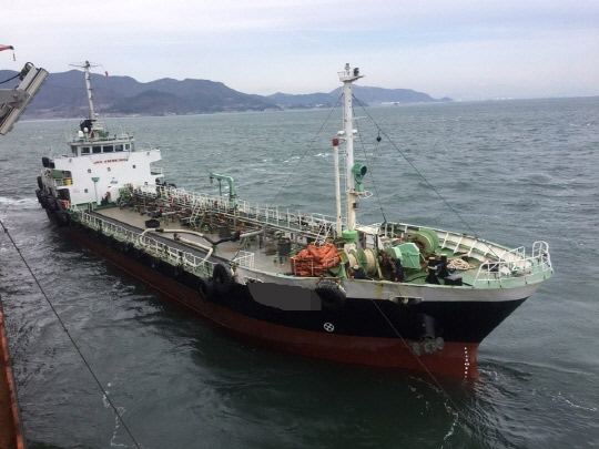 68m Product Oil Tanker 1996 - Converted 2011 - DWT 2864 For Sale