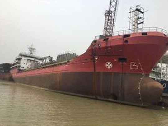 113m Chemical Oil Tanker 2017 - Japan Built - 8500 CBM - DWT 7500 For Sale