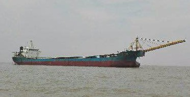 99m Uploading Sand Carrier - DWT 5544 For Sale