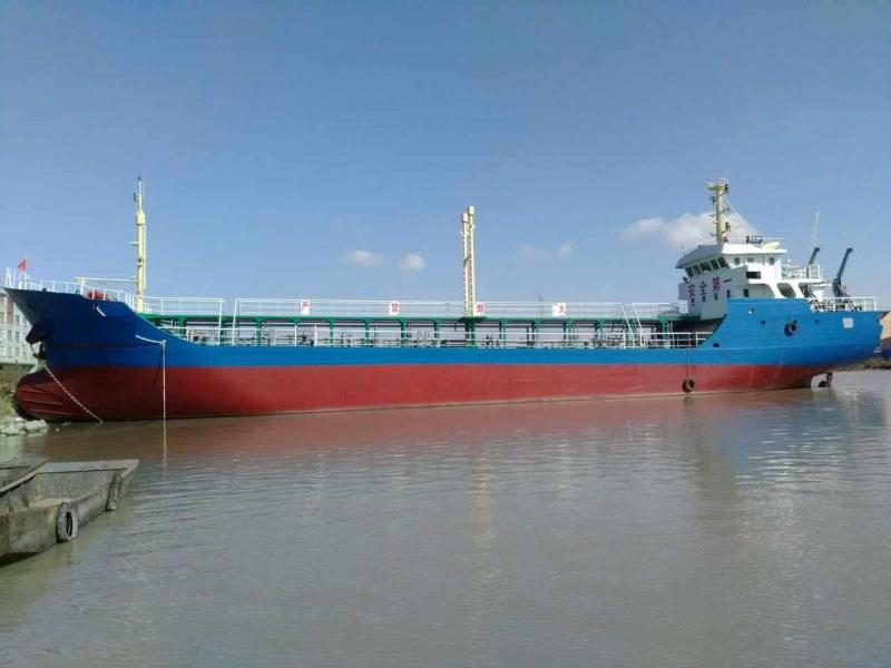 53m Oil Tanker 930 DWT - 2018 For Sale