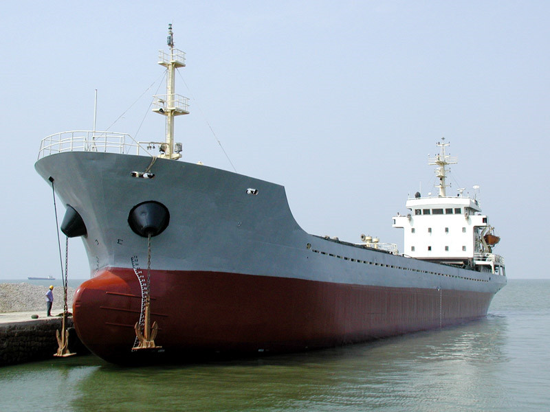 88m General Cargo Vessel Gearless - DWT 3331 For Sale