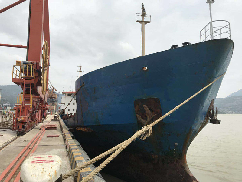 82m Container Ship Shallow Draft - DWT 2100 For Sale
