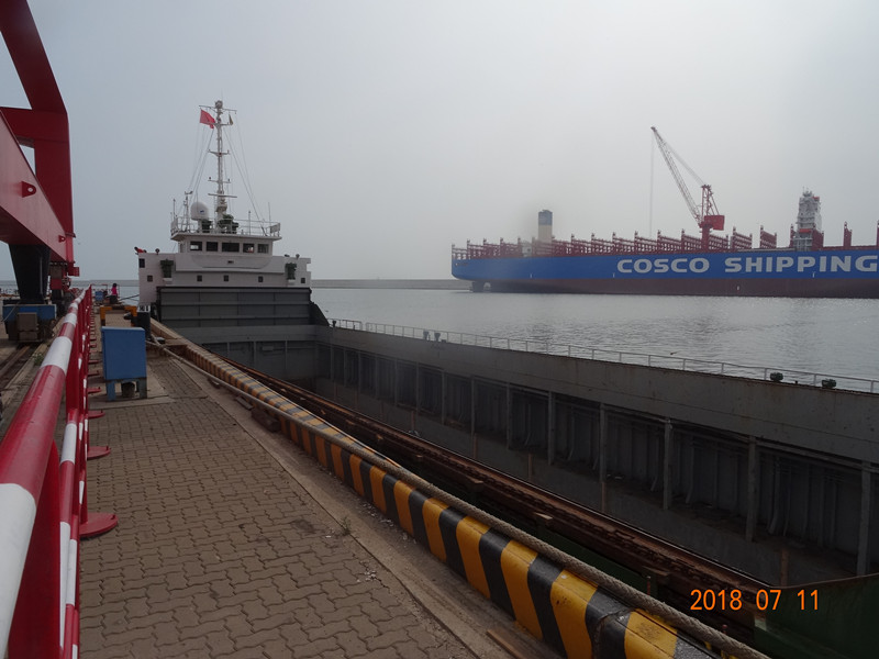 71m  General Cargo Vessel Gearless  - DWT 2552 For Sale