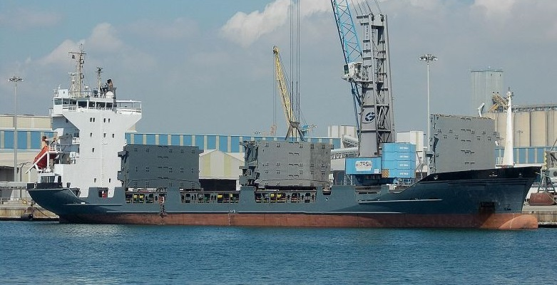 101m Bulk Carrier Non Geared Feeder 6153 DWT - 1993 For Sale