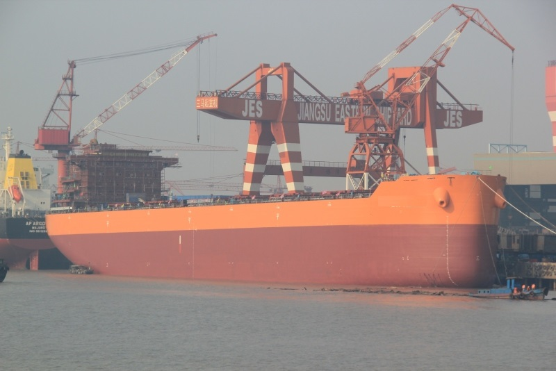 228m Single Decker Gearless Bulk Carrier 81970 DWT - 2012 For Sale