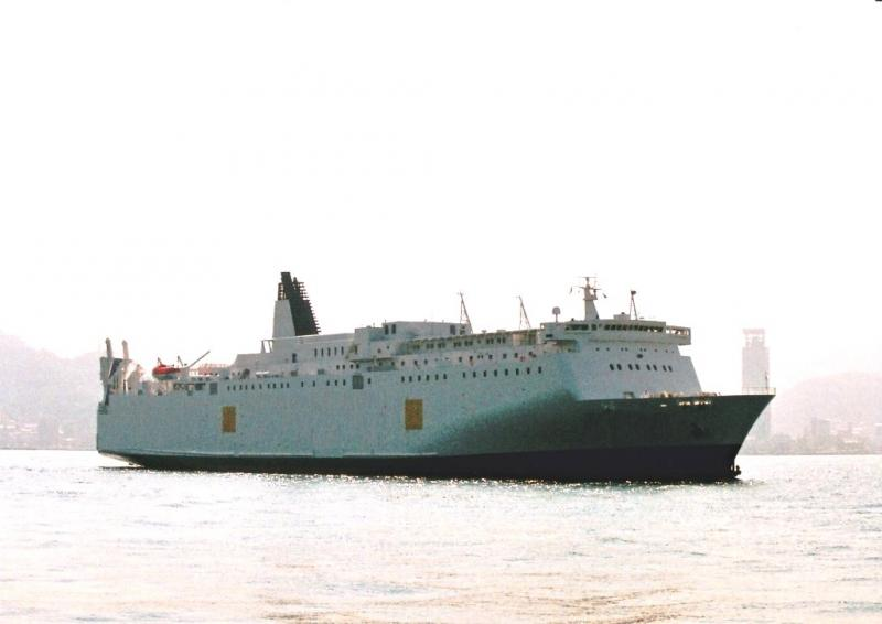 184m Car Ferry Certified for 929 Passengers - 1987 For Sale