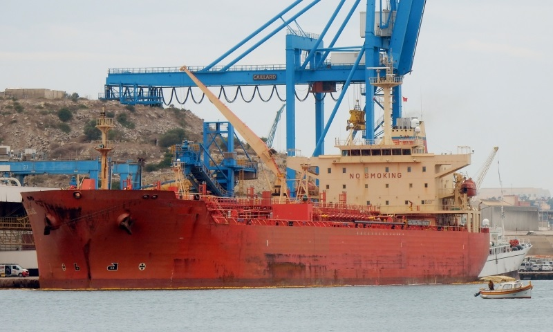 175m Crude Oil / Product Chemical Tanker 39999 DWT - 2005 For Sale