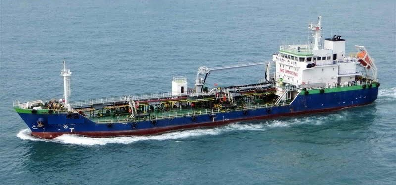 90m Product Bunker Tanker Epoxy Coated 3590 DWT - 2012 For Sale