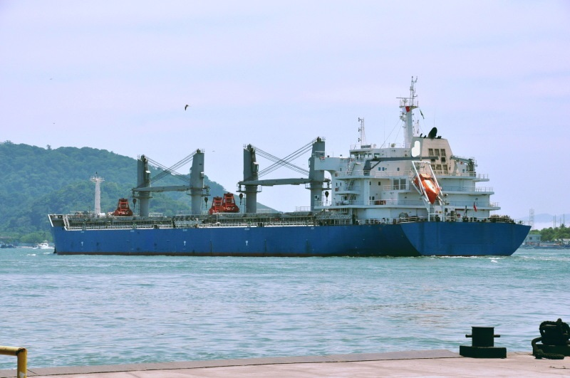 189m Supramax Class Geared Bulk Carrier 56815 DWT - 2012 For Sale