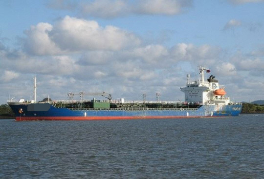 117m Oil Chemical Tanker 1997 - Japan Built - 12543 CBM - DWT 11676 For Sale