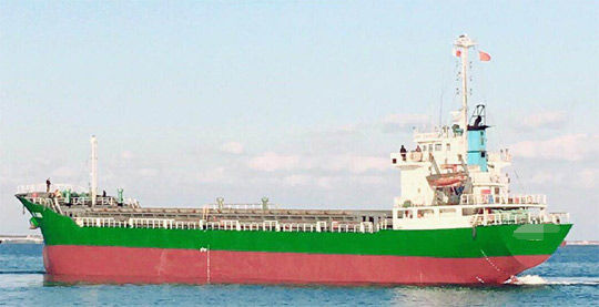 87m General Cargo Ship 1988 - Japan Built - DWT 3470 For Sale