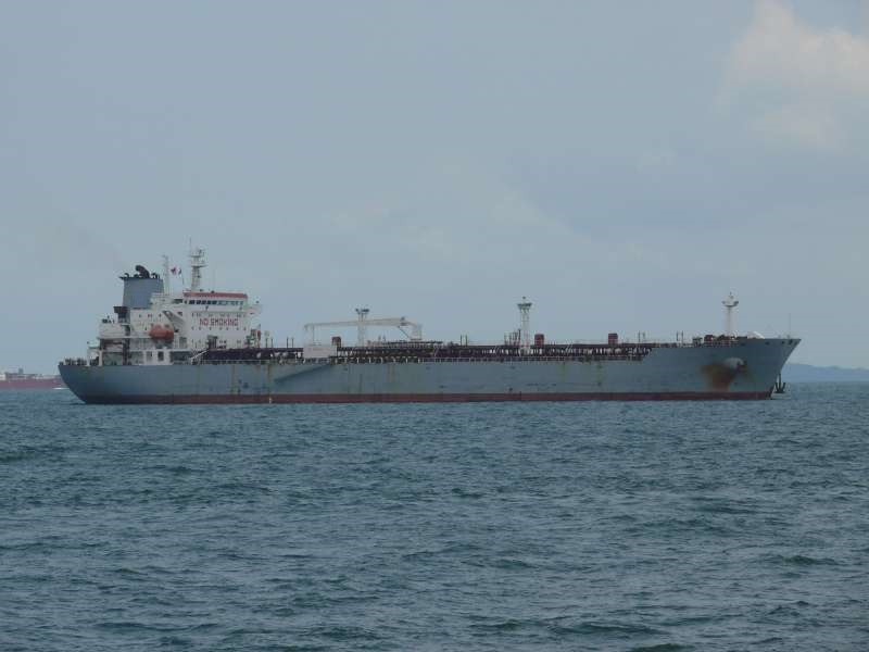 184m Panamax Class Crude Oil Tanker 45672 DWT - 2007 For Sale