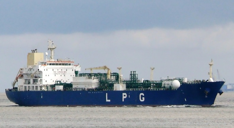 164m LPG Liquefied Petroleum Gas Fully Refrigerated Carrier - 2004 For Sale
