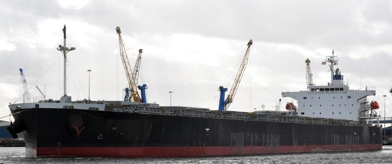 224m Kamsarmax Class Geared Bulk Carrier 82331 DWT - 2008 For Sale