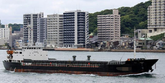 80m General Cargo Ship 1990 - 1 HO 2 HA - DWT 3000 For Sale