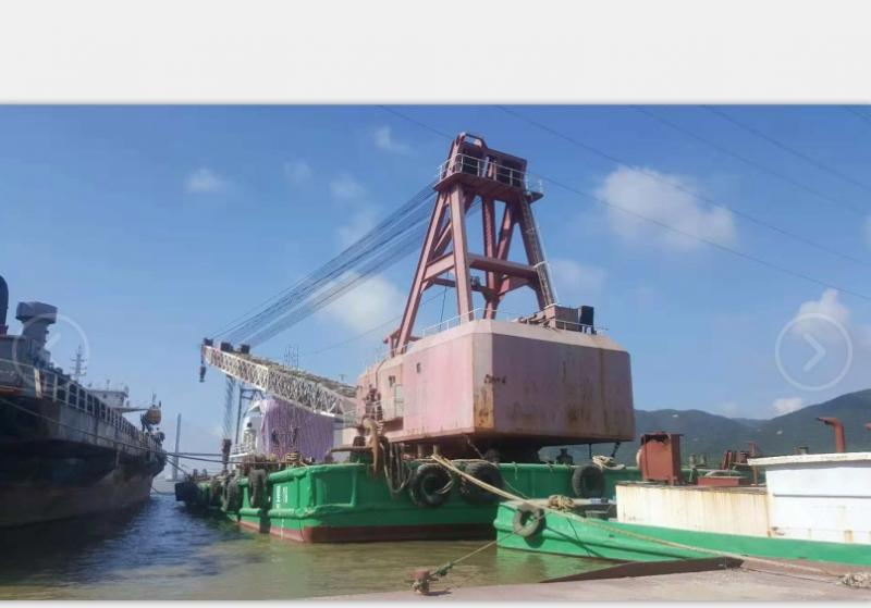 50m Floating Crane 2007 -  260t Lifting Capacity For Sale