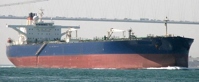 274m Suezmax Class Double Hull Oil Tanker 164859 DWT - 2001 For Sale