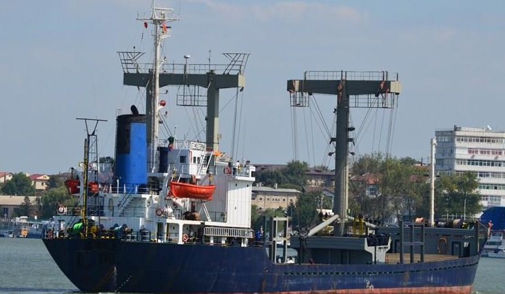 96m Mini Bulk Carrier General Cargo Vessel 5151 DWT - 1983 For Sale