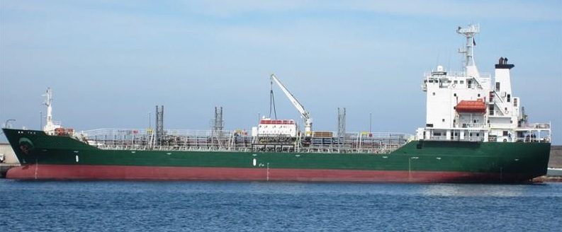 117m Double Hull Product Chemical Tanker 9025 DWT - 1997 For Sale