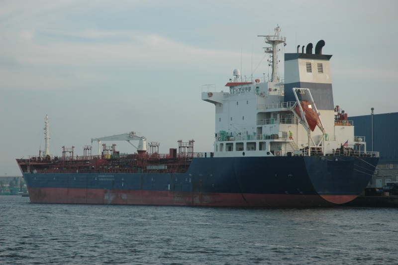 144m Double Hull Product Oil Chemical Tanker 17568 DWT - 2008 For Sale