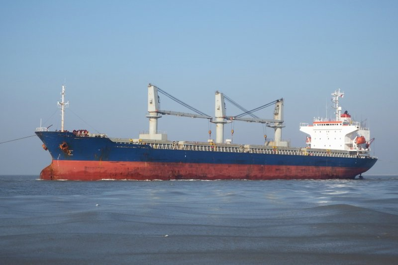 158m Handy Size Class Geared Bulk Carrier 24159 DWT - 1997 For Sale