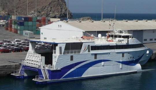 52m Catamaran High Speed Ferry 2011 - 105 PAX - 22 Cars - DWT 68 For Sale