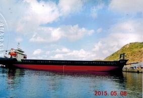 100m  LCt Type Self Propelled Deck Barge 2015 - DWT 7800 For Sale