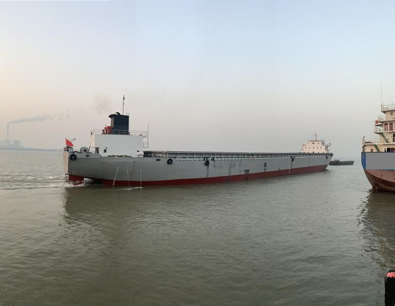 126m Container Ship Shallow Draft - 702 TEU For Sale