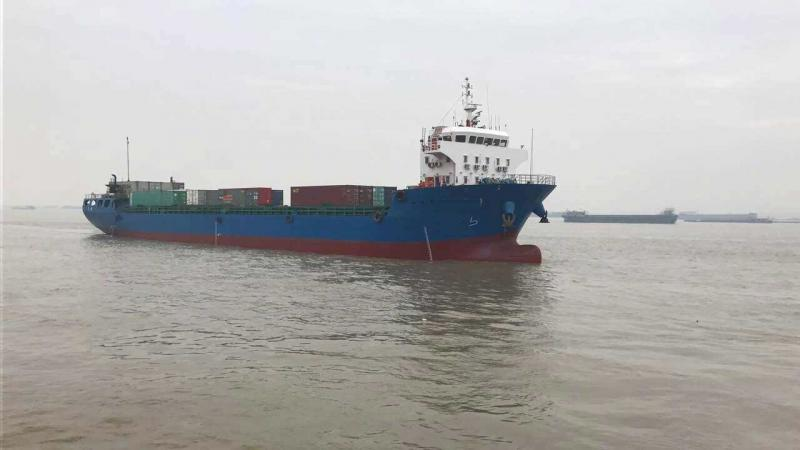 101m Container Ship Shallow Draft - 426 TEU For Sale