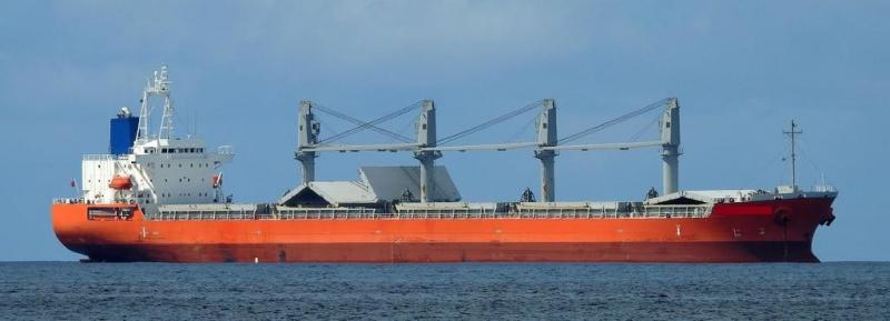 178m Handysize Bulk Carrier 2014 Japan Built - DWT 37052 For Sale