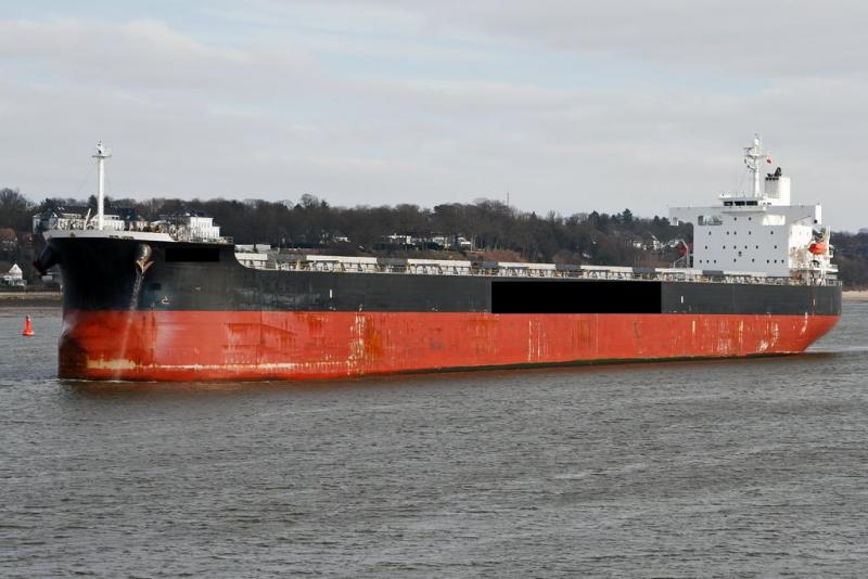 229m Kamsarmax Bulk Carrier 2008 Built - DWT 82624 For Sale