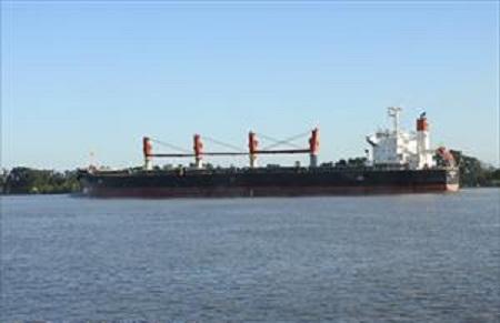 190m Supramax Bulk Carrier 2008 Japan Built - DWT 55430 For Sale