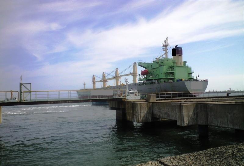 190m Handymax Bulk Carrier 2001 Built - DWT 52380 For Sale