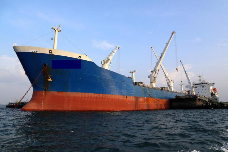 194m Handysize Bulk Carrier 2008 Built - DWT 38191 For Sale