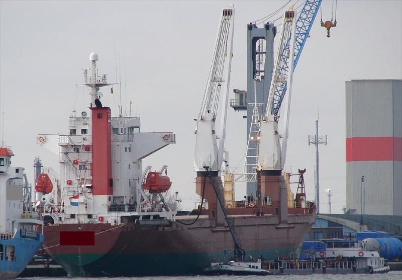 113m General Cargo Vessel Single Decker - DWT 9682 For Sale