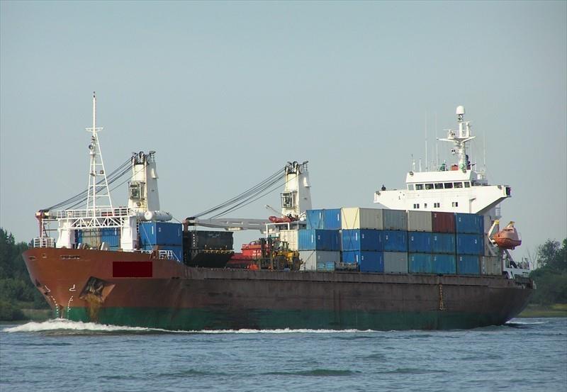 113m General Cargo Vessel Single Decker - DWT 9653 For Sale